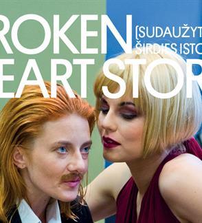 """S. Turunen """"BROKEN HEART STORY"""" (""""SUDAUŽYTOS ŠIRDIES ISTORIJA""""), rež. Saara Turunen"""