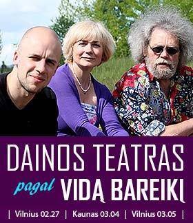 Dainos teatras