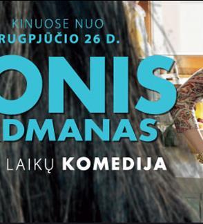 """""""Tonis Erdmanas"""" (Toni Erdman)"""
