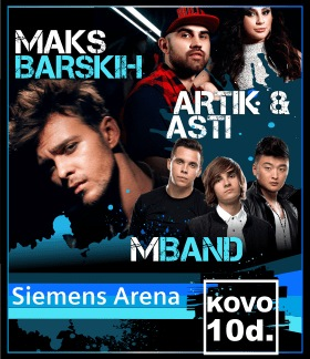 Artik I Asti, Maks Barskih, M Band