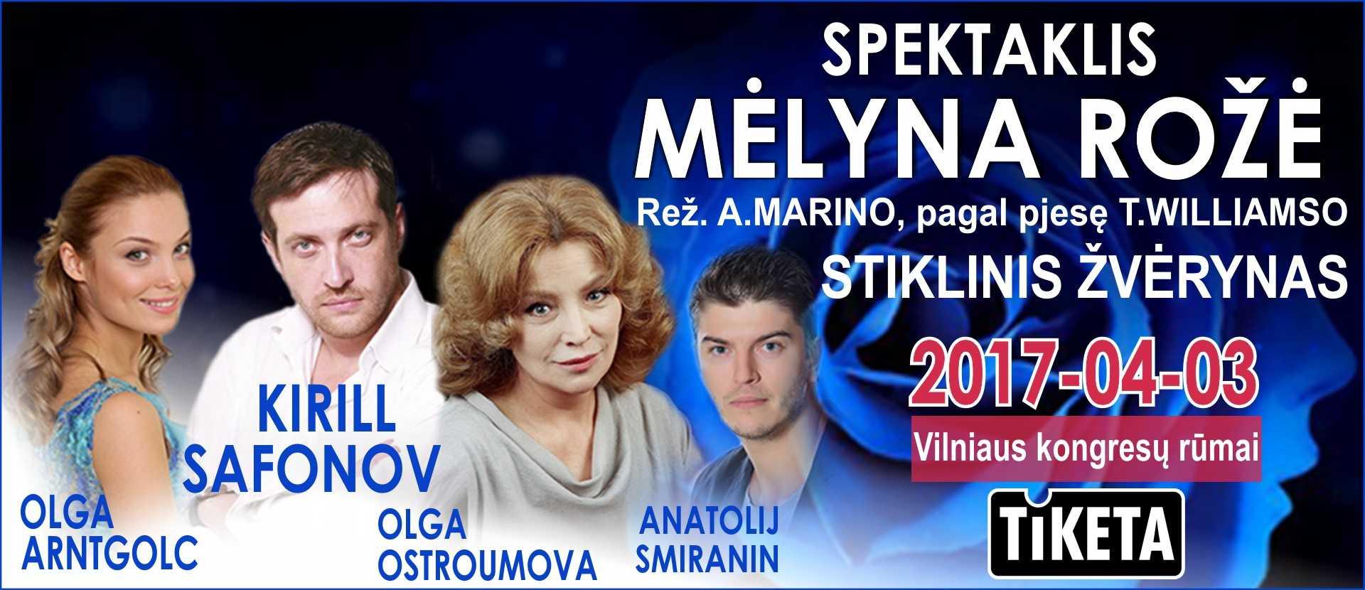 Spektaklis MĖLYNA ROŽĖ (STIKLINIS ŽVĖRYNAS)