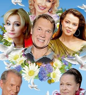 """""""Meilė ir balandžiai"""" komedija (Maskvos kino ir teatro žvaigždės.)"""