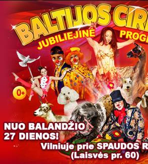 Baltijos cirkas - Jubiliejinė programa - 25!