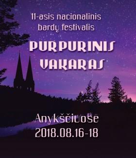 Purpurinis