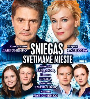 """""""Sniegas svetimame mieste"""" spektaklis (Maskvos kino ir teatro žvaigždės.)"""