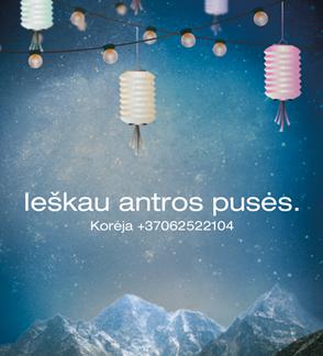 Dvi Korėjos / Klaipėdos jaunimo teatras/ KJT