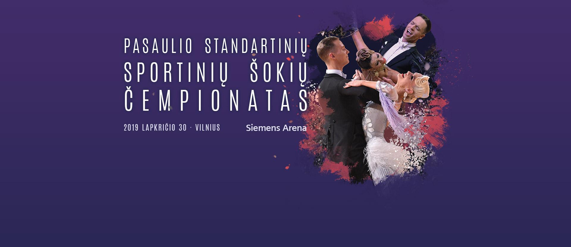 Pasaulio standartinių sportinių šokių čempionatas
