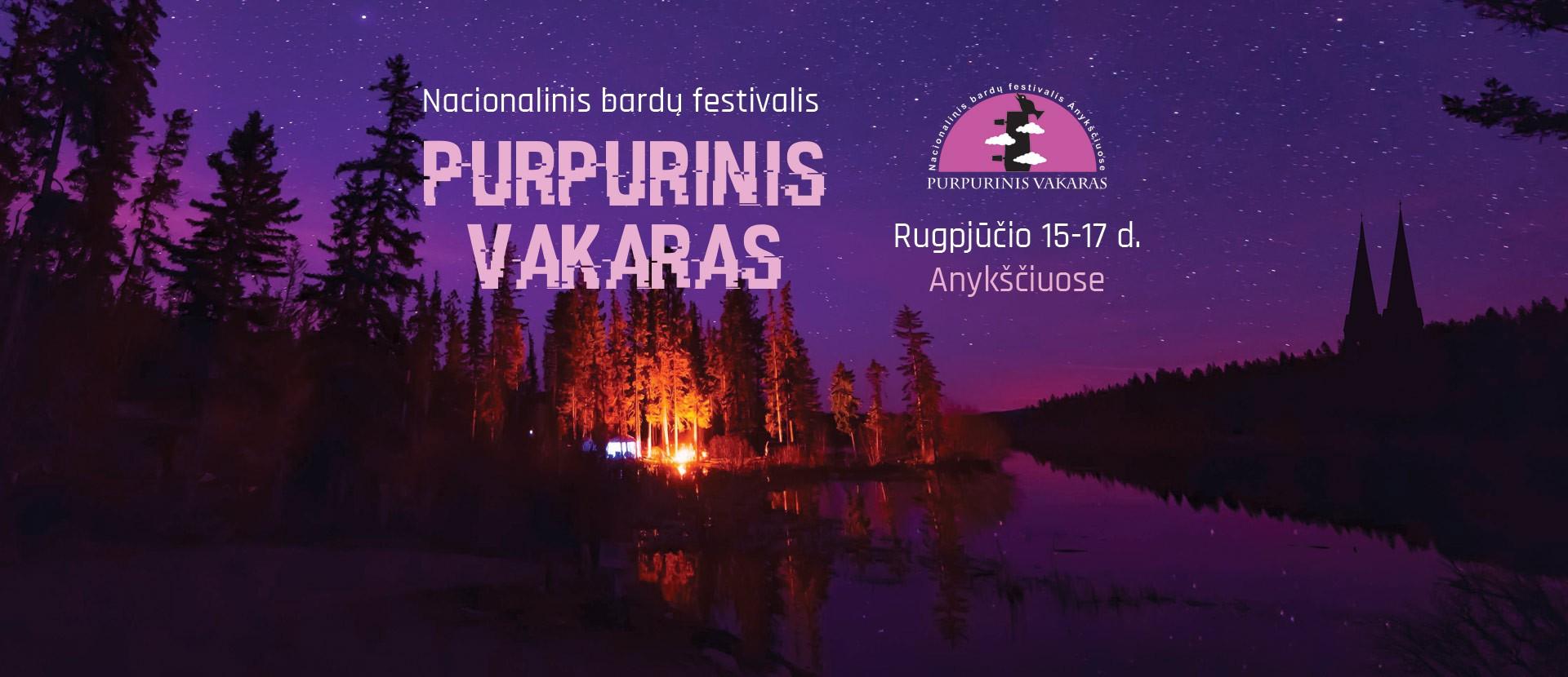 Nacionalinis Bardų festivalis PURPURINIS VAKARAS