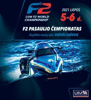 F2 pasaulio čempionatas: V.I.P. zona